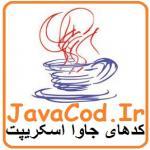 JavaCod.Ir  کدهای جاوا اسکریپت ، کدهای زیبا سازی وبلاگ ، ابزار وبلاگ نویسی ، ابزار سایت نویسی